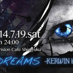 140719 SWEET DREAMS-KERWIN blue fantasy--1