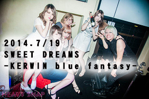 s140719 SWEET DREAMS-KERWIN blue fantasy--60