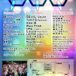 20140831 HEAVY POP Vol18 三周年スペシャル-2
