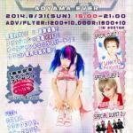 20140831 HEAVY POP Vol18 三周年スペシャル-1