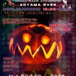 2014.10-5へびぽ19 ハロウィン-1