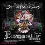 2014.11-01 DIMENSION Vol.5-1