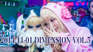 s2014.11-01 DIMENSION Vol.5-2
