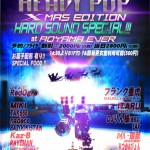 2014.12.21-1 HEAVY POP Xmas edition HARD SOUND SPECIAL-1