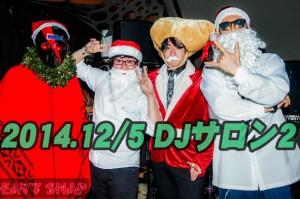 s2014.12-5 DJサロン2-7