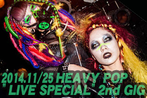 s2014.11-25 HEAVY POP -LIVE SPECIAL-2nd GIG-58