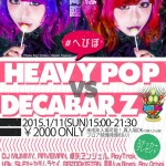 2015.1-11 HEAVY POP VS DECABAR Z-1