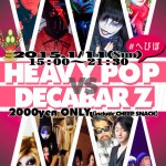 2015.1-11 HEAVY POP VS DECABAR Z-2