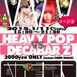 2015.1-11 HEAVY POP VS DECABAR Z-3