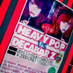 2015.1-11 HEAVY POP VS DECABAR Z-67