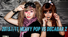 s2015.1-11 HEAVY POP VS DECABAR Z-4