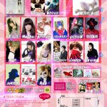 150301 HEAVY POP へびぽ Vol.20-2