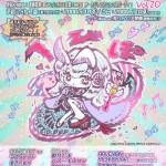 150301 HEAVY POP へびぽ Vol.20-1