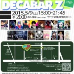 150509 へびぽ HEAVY POP VS DECABAR Z Vol.3-2