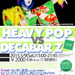 150509 へびぽ HEAVY POP VS DECABAR Z Vol.3-1