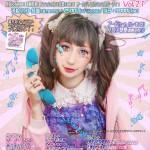 150524 HEAVY POP へびぽ Vol.21 青山FAME-1