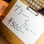 160503 へびぽGWスペシャル-29